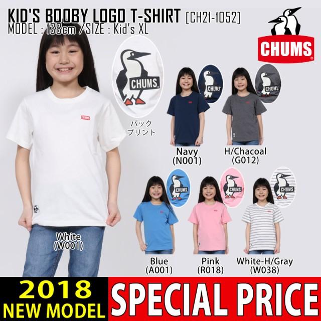 CHUMS チャムス キッズ ブービー ロゴ Tシャツ KI...