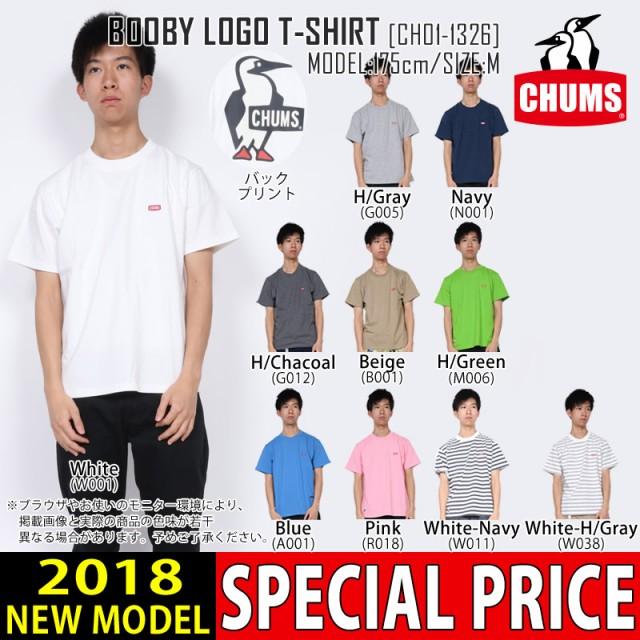 CHUMS チャムス ブービー ロゴ Tシャツ BOOBY LOG...