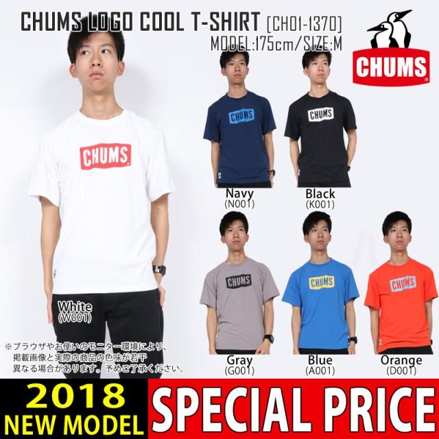 CHUMS チャムス メンズ Tシャツ CHUMS LOGO COOL ...