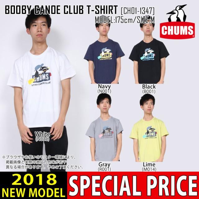 CHUMS チャムス メンズ Tシャツ BOOBY CANOE CLUB...
