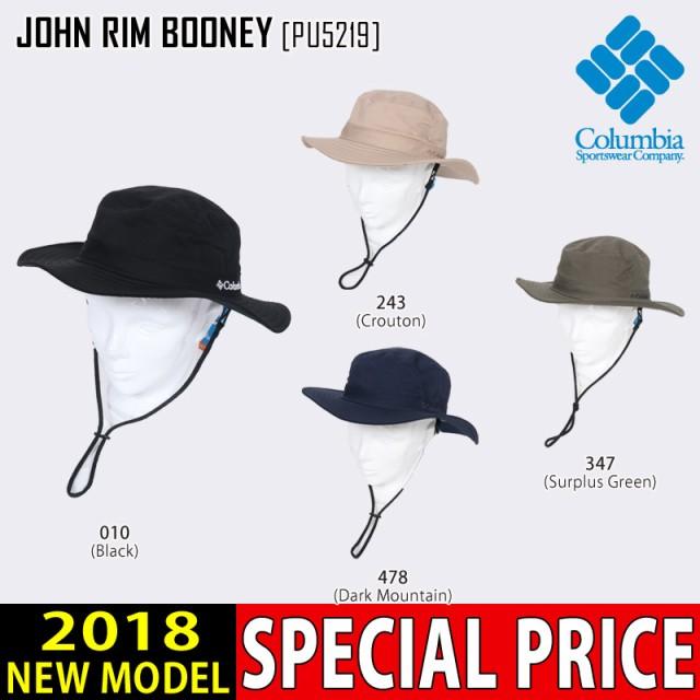 COLUMBIA コロンビア ハット JOHN RIM BOONEY 帽...