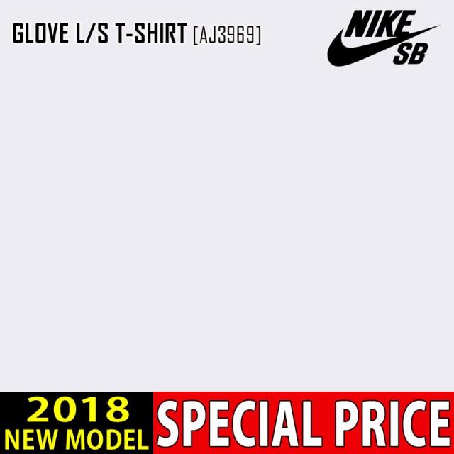 NIKE SB ナイキ SB Tシャツ GLOVE L/S T-SHIRT ロ...