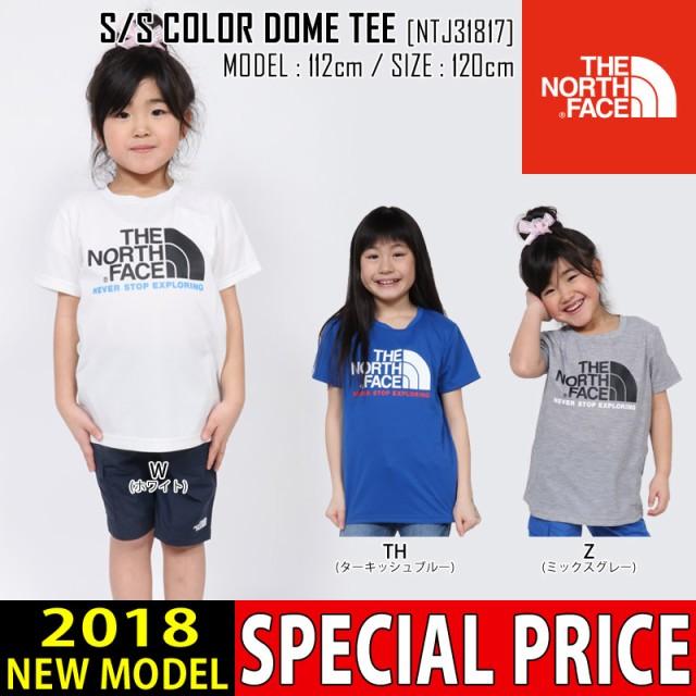 THE NORTH FACE ノースフェイス キッズ Tシャツ S...
