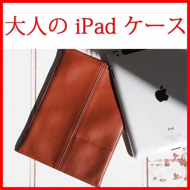 上質な日本製 ipad ケース ipad air ケース ipad ...