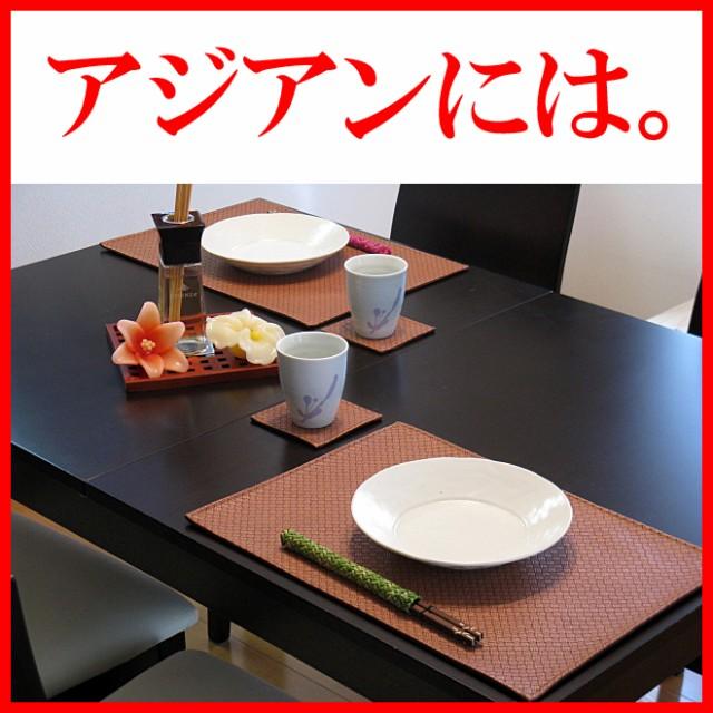 上質な日本製 ランチョンマット「LEKKU type-A」...