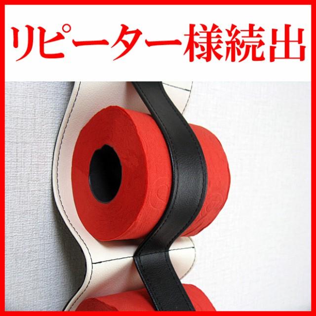 上質な日本製 トイレットペーパーストッカー「RU-...