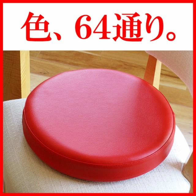 上質な日本製 クッション「KOEN-LEON」カラーオー...