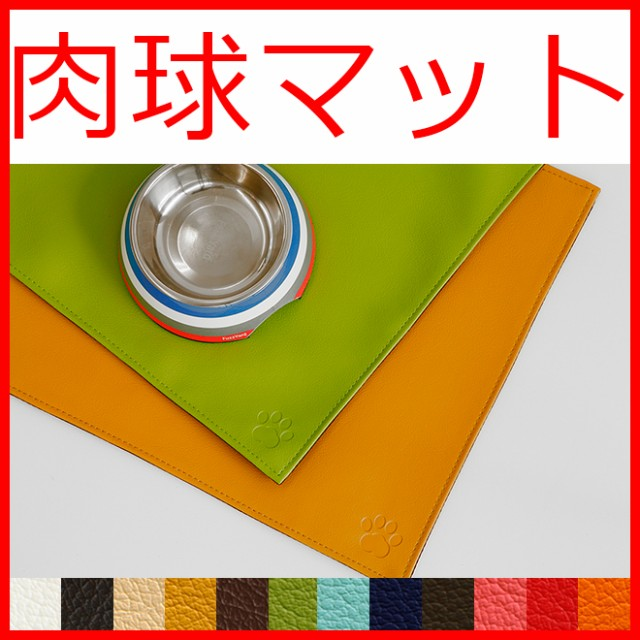 上質な日本製 ランチョンマット|マット「LEGG...