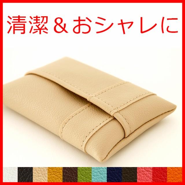 【メール便送料無料】日本製 国産PVCレザーポケッ...