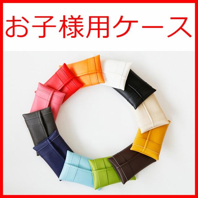上質な日本製 ポケットティッシュケース「POMY」...