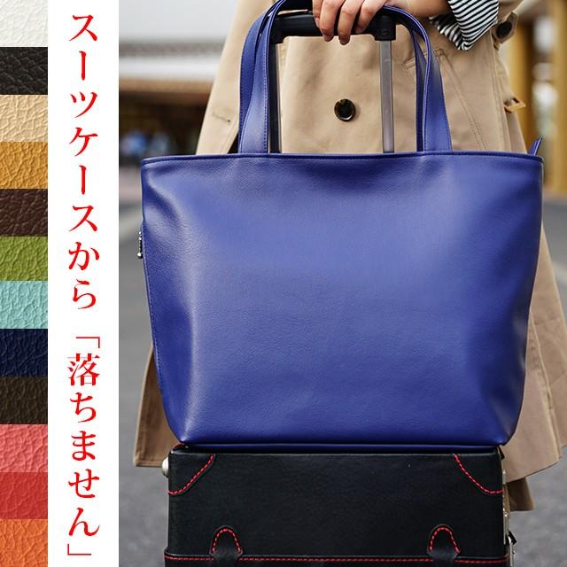 上質な日本製 スーツケースからズレないキャリー...