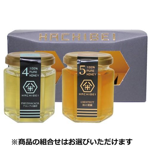 HACHIBEI(八米) ハチミツ ギフトBOX2個入り ...