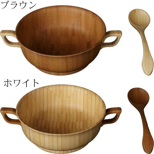 RIVERET スープカップセット おしゃれ 結婚祝い...