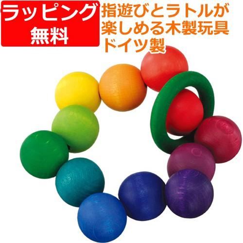 知育玩具 ベリ・デザイン クーゲルターン 木のお...