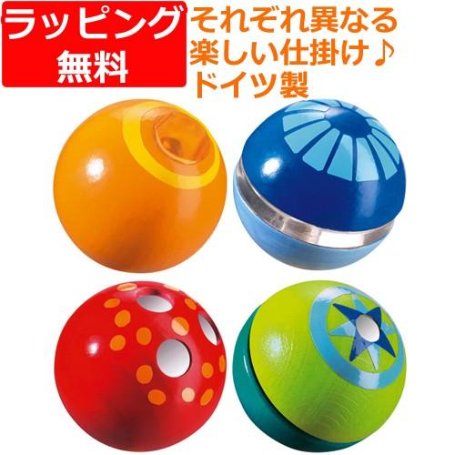 積み木 ブロック HABA ディスカバリーボール4個セ...