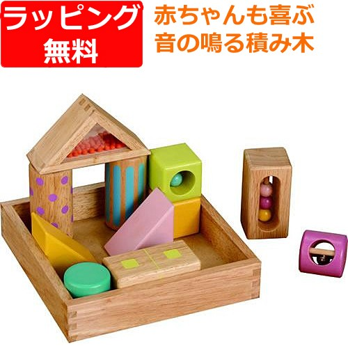 積み木 エド・インター 音いっぱいつみき 1歳 1歳半 2歳 3歳 出産祝い つみき 積木|木のおもちゃ 誕生日プレゼント 子供 男の子 女の子