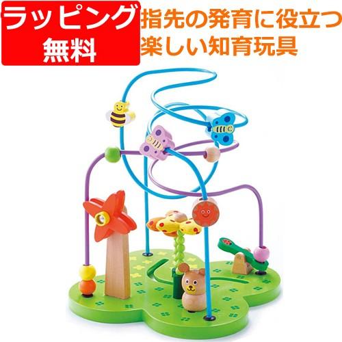 知育玩具 エドインター おさんぽくまさん 木のお...