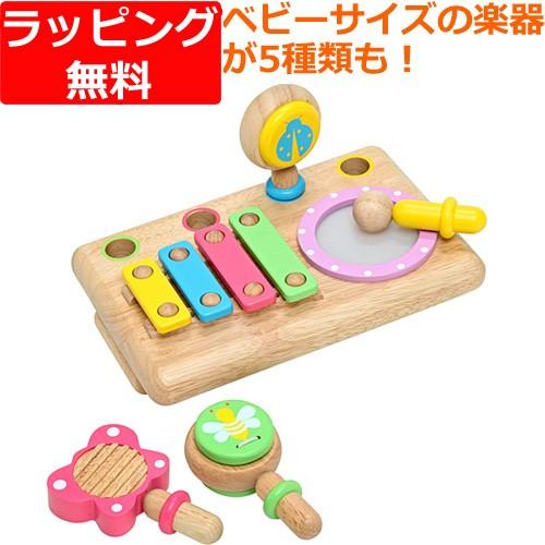楽器玩具 音楽 木のおもちゃ 木製 エデュテ ファ...