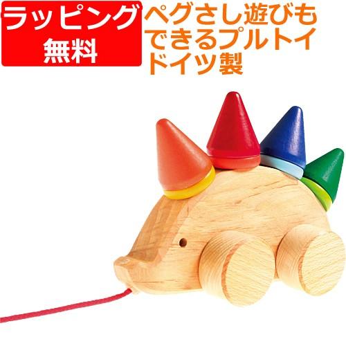 木のおもちゃ 1歳 2歳 3歳 誕生日 誕生日プレゼン...