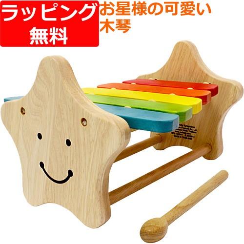 楽器玩具 音楽 VOILA スマイリー シロフォン 木の...