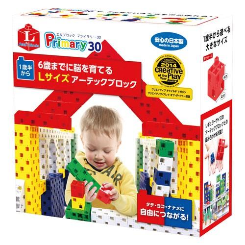 ブロック おもちゃ アーテックブロック L ブロッ...