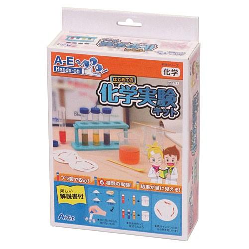 科学 おもちゃ 教育 アーテック はじめての化学...