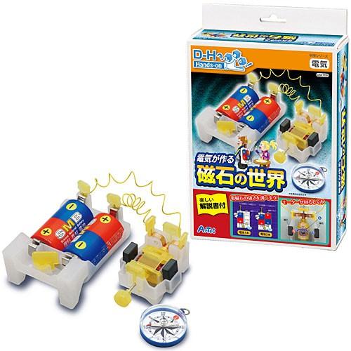 科学 おもちゃ 教育 アーテック 電気が作る磁石...