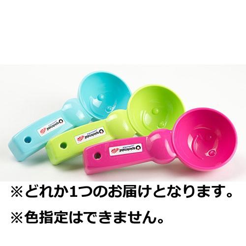 お砂場 おもちゃ 砂遊び 誕生日 誕生日プレゼント...