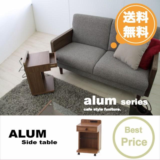サイドテーブル ナイトテーブル 木製 テーブル コ...
