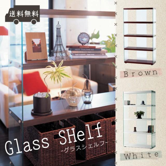 シェルフ 4段 幅83 ガラス 収納 棚 ディスプレイ ...