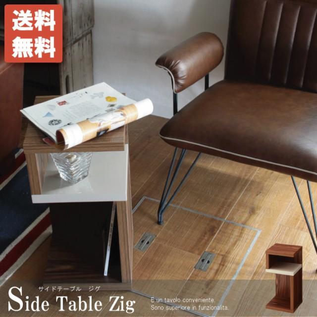 サイドテーブル 北欧 木製 北欧 木製 収納 デザイ...