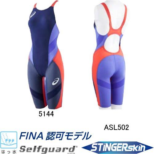 アシックス(asics)女性用 競泳水着 トップインパ...