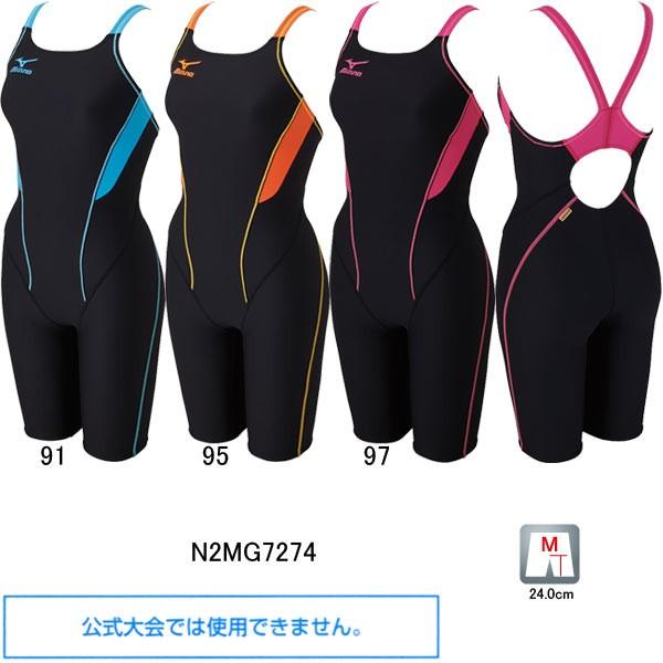 ミズノ(MIZUNO)女性用トレーニング水着 エクサス...