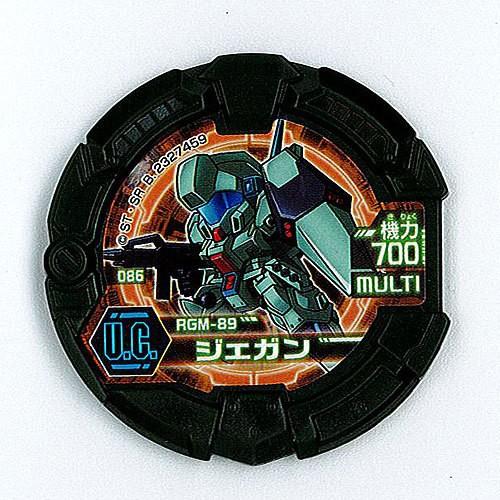 SDガンダムモビルディスク02 -飛翔する鋼- 3:ジ...