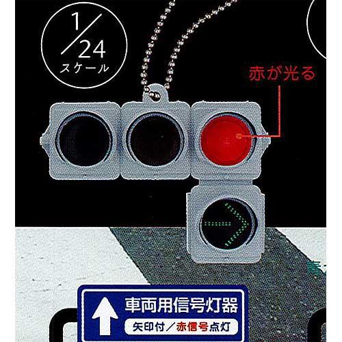 日本信号 ミニチュア灯器コレクション 2:車両用...