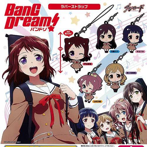 BanG Dream ラバーストラップ 全5種セット バンド...