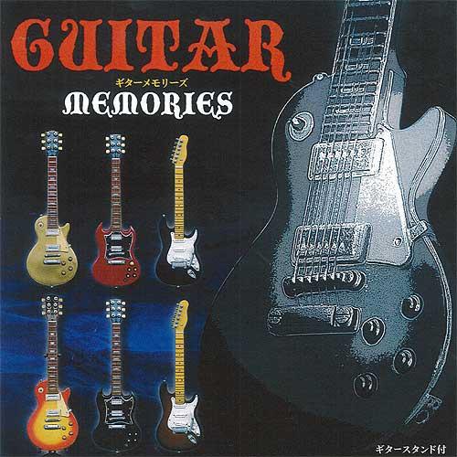 ギターメモリーズ ノーマル 全6種セット ミニチュ...