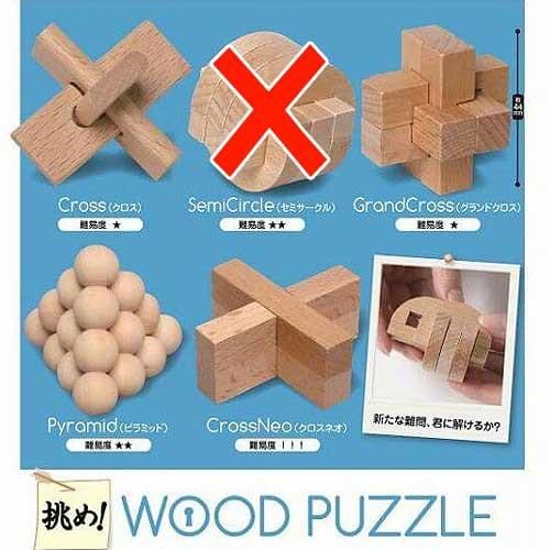 挑め ウッドパズル 4種セット WOOD PUZZLE アイピ...