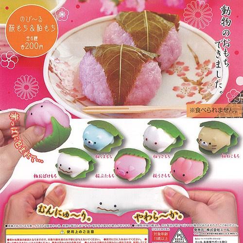 のびーる 桜もち&柏もち 全6種セット 食品ミニチ...