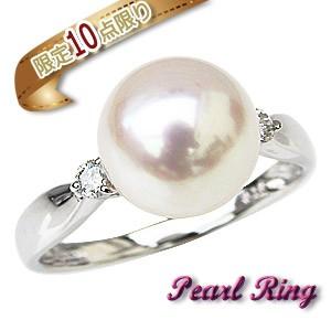 真珠指輪の指輪 大珠9mm あこや本真珠 花珠落ち ...