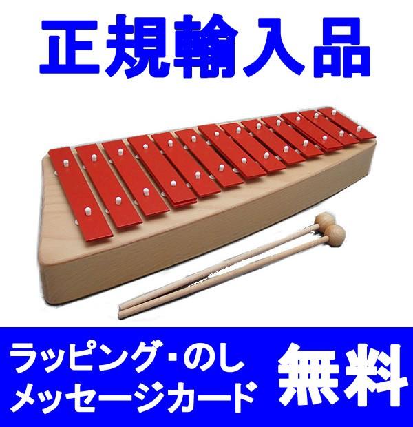 メタルフォンNG11  ゾノア メタルフォン NG11 鉄...
