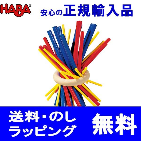 HABA(ハバ社) スティッキー (日本語説明書付き) ...