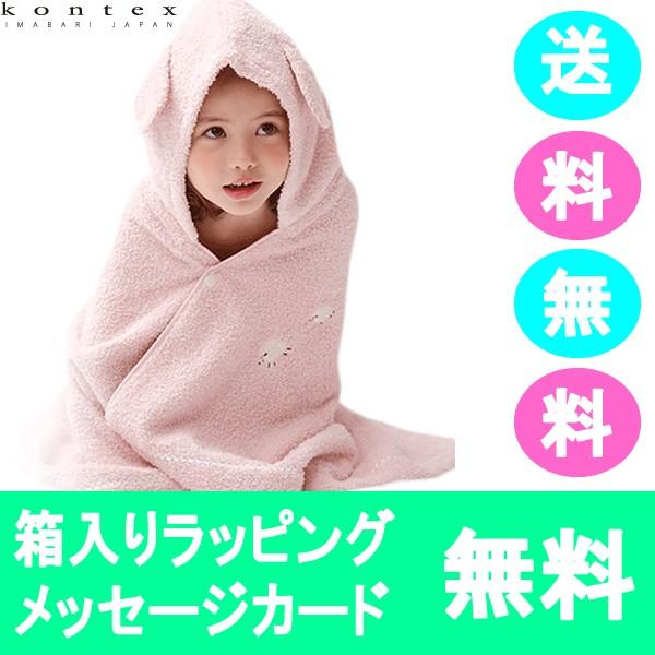 メレンゲ コンテックス 今治タオル 出産祝い ...