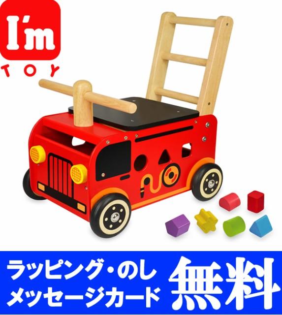 【木のおもちゃ】 【出産祝い 手押し車 乗用玩具 ...