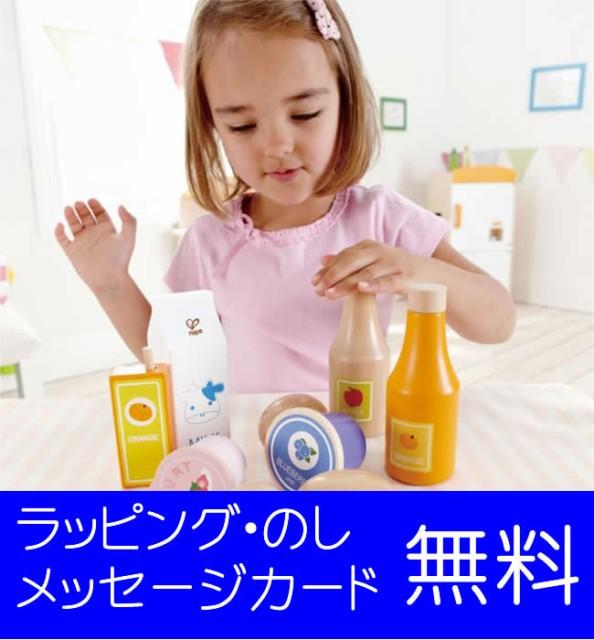 【送料無料】Hape ハペ社 ままごとセット ヘルシ...