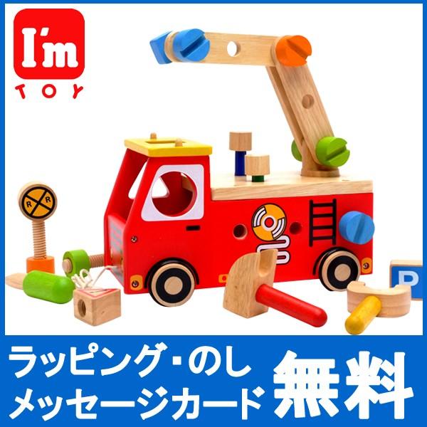 【送料無料】 大工 おもちゃ 工具 おもちゃ 知育...