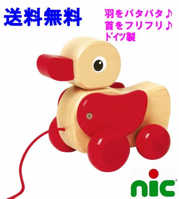 ニック社 NIC 木のおもちゃ プルトイ プルトーイ ...
