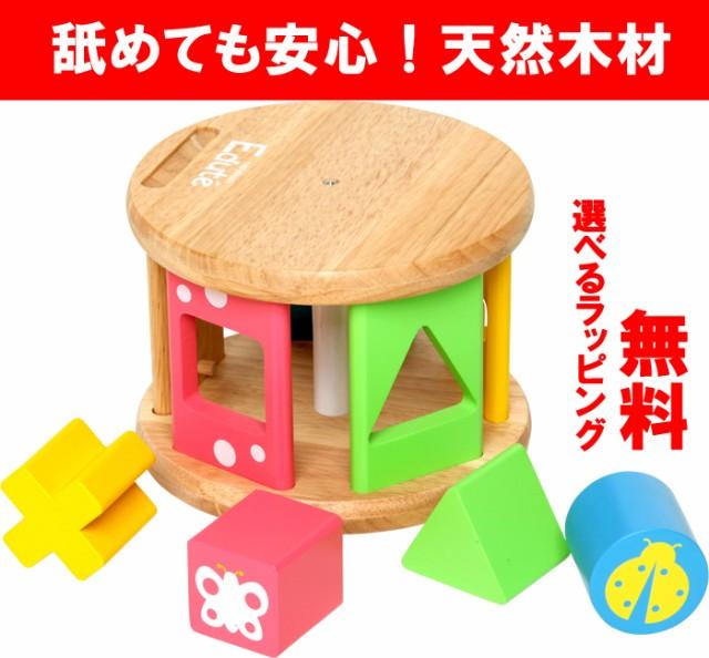 エデュテ 木のおもちゃ KOROKOROパズル (知育...