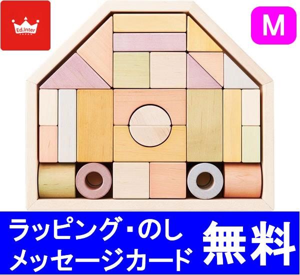 つみきのいえ M 【赤ちゃん 積み木 積木 つみき...