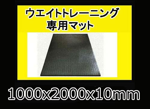 【トレーニングマット】Bodysolid ボデ...
